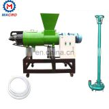 Farming Sewage Processing Equipment/ Cow Dung Solid-liquid Separator /cow Dung Dewatering Machine