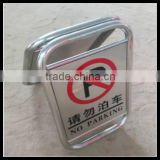 Metal folding Parking floor stand sign_ Pedestal Signs Stand_Portable Hotel Customer Parking Signs