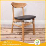 Restaurant chair antique leather cushion bentwood chair on sale