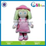 2015 New Design Musical Rag Doll/baby doll toy wholesale