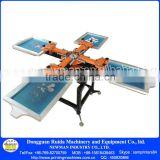 NS404-ESU Floor standing double carousel manual silk screen printing 4 color 4 print bed equipment for flat items