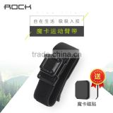 Original ROCK MOC Kits Series Armband For Mobile Phone Sport Arm band For Phone With Magnet MT-5365