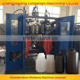 HDPE Jar manufacturing machine , water bottles blowing machine, plastic gallon water bottles making equipments.