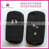 Factory price sell Korea ssangyong car silicone key cover