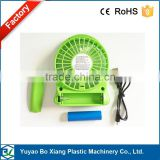 China Rechargeable standing fan cooling mini protable USB Fan