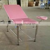 The common gynecological gynecological examination bed medical bed stainless steel simple operation bed