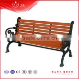 outdoor street cheap stainless steel bench seat