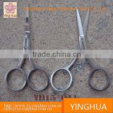 Made in china scissors manufacturers