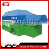 Concrete Recycle machine ZSF30 Concrete Reclaimer Dry Mortar Mixing Production Equipment