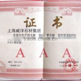 AAA Level Enterprise Certificate(ShangHai Wayon)