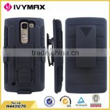 Cell phone accessories for lg h443/c70 hot selling mobile phone protective case