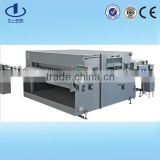 automatic glass bottle washing machine fine bottle washing machine of Pharma Machineries and equipment