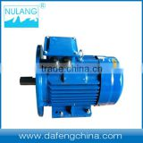YE2-132M-4 (4 pole three phase high efficient asynchronous Industry motor AC motor)