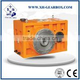 ZLYJ330 industry extruder drive gearbox with oil pump                                                                         Quality Choice