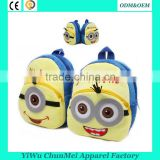 Minions kids cheap school bags despicable Me school backpacks plush cute bags for baby                                                                         Quality Choice                                                                     Supplier'