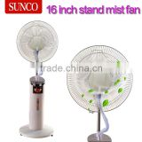 Electrice AC stand fan with water spray/16 inch water cooler fan