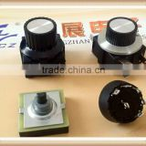 chzjcz/Cooling fan rotary switch/button to switch the oven/band switch, toggle switch/integration focal switch/heater switch