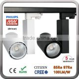 Australia & Euro Standard 4 Wires LED Track Light 30W 35W for replace 70W Metal Halogen lamp