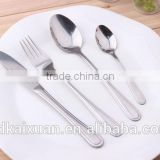 Good Quality Customized High Mirror Polishing Stainless Steel Cutlery For Household KX-S128