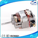 100V~240V 300W~700W Samll Food Mixer Motor (ML-8825)
