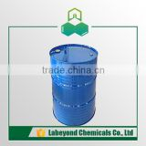 Natural Trimethyl pyrazine