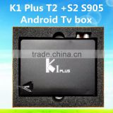 S2+T2 Media Player K1 Plus Amlogic S905 with DVB T2/S2 Android STB /DVB/tv box quad core 5.1 OS