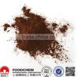 High Quality Cocoa Powder Alkalized Fat Content 4%-9%