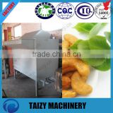 new style machine cashew nut processing plant