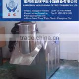 Solid beverage granulating equipment