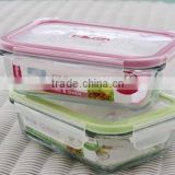 hot sale 900ml cheap price glass food storage containers lock/lock and lock food container/lock n lock food storage containers