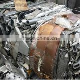 Cheap Aluminium scrap Hong Kong Stock Available 100 MT