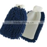 Microfiber Car Wash Glove/Car Wash Mitt/Double Side Mitt chenille mesh