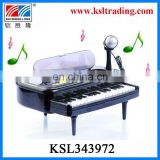 Happy electronic organ children toy piano