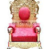 groom chair wedding chairs for bride and groom sofa chair