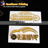 Popular supplier abs decoration body sticker type on the car