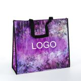 Woven Polypropylene Tote Bag,Non Woven Tote Grocery Bag Supplier