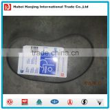 Dongfeng diesel truck engine belt 3929330