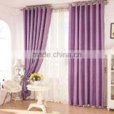 Blackout Coated Fiber Polyester Blended Window Cotton Curtain for living room