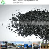 Coconut Shell Based Granular Activated Carbon For Aquatic life applications and aquariums