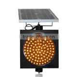 Hot sale solar power yellow led flashing 300mm traffic warning light