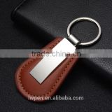 factory outlets selling custom logo PU Keychain                                                                                                         Supplier's Choice