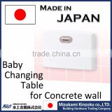 durable and reliable baby diaper changing table FA2 wall type with urethane cushion made in Japan