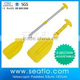 SEAFLO 3 sections Adjustable Kayak Paddle