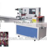 2015 Shanghai Manufacture Good price Horizontal Pillow Full Automatic Flow Packing Machine