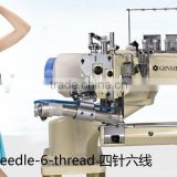 yamato fd-62 dry sewing machine in dubai for underwear, swimwear, t shirt,babywear