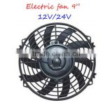 "high quality universal 12"" 80W chrome plated auto cooling fan kits 12 inch 12V suck cooler electric radiator fan"