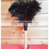 Boardwalk Professional Ostrich Feather Duster