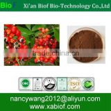 Hot Sale Natural Guarana seed extract 10% 22%caffeine (weight loss)