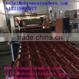 Qingdao corrugated PVC plastic roof tile / sheet extrusion production line/glazed roof tile making machine