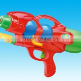 Hot baby Garden Water Gun/ Toy gun